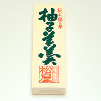 【ご自宅用】本煉羊羹(柚子/小・400g)