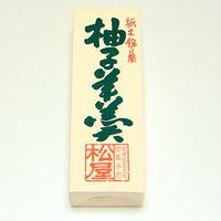 【ご自宅用】本煉羊羹(柚子/大・600g)