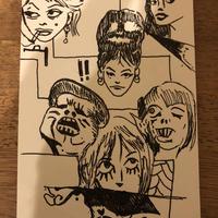 drawing #13