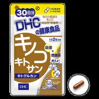 DHC Mushroom chitosan 60capsules 30days