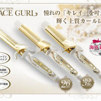 CREATE ION IRON GRACE CURL 38mm