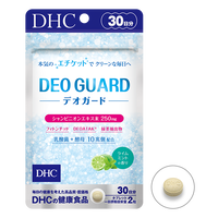DHC DEO GUARD 60tablets 30days