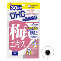 DHC Plum extract 150capsules 30days
