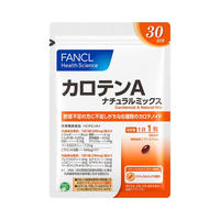 FANCL Carotenoid A Natural Mix 30capsules 30days