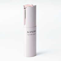 KANEBO  THE FIRST SERUM 60ml