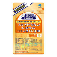 KOBAYASHI Pharmaceutical Multi Vitamin & Mineral + Coenzyme Q10 30days