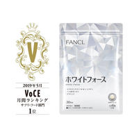 FANCL White Force 180tablets/30days