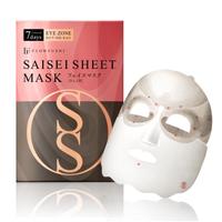 FLOWFUSHI SAISEI Sheet Mask 7days 2sheets (3types)