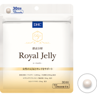 DHC  Enzymatic cleavage Royal Jelly 120tablets 30days
