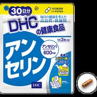 DHC Anserine 90capsules 30days