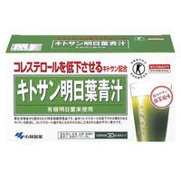 KOBAYASHI Pharmaceutical Chitosan&Angelica AOJIRU (green juice) 3g*30packs