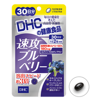 DHC Swift attack Blueberries 60capsules 30days