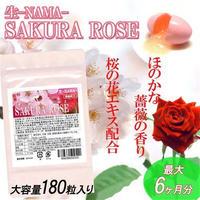 NAMA SAKURA and ROSE Aromatic Essence 180capsules