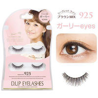 "D-UP EyeLashes Secret Line  Brown Mix 925 ""Girly Eyes"""