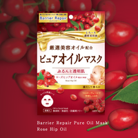 mandom Barrier Repair Pure Oil Face Mask 4sheets (3types)