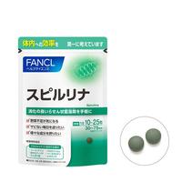 FANCL Spirulina 750tablets/75days