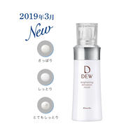 Kanebo DEW brightening emulsion 100ml (3types)