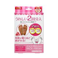 Foot peeling pack PERORIN 1hour * 2 times (5types)