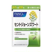 FANCL Saint John's wort 90capsules/30days [At a time of depression]