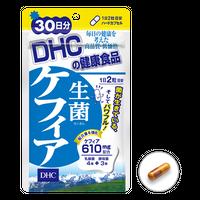 DHC Kefir live bacteria 60capsules 30days