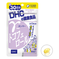 DHC γ-tocopherol 30capsules 30days