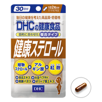 DHC Health Sterol 60capsules 30days