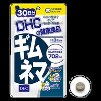 DHC  Gymnema sylvestre 90tablets 30days