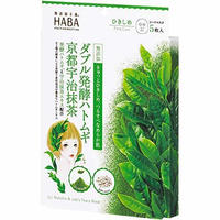 HABA Tightening Fermented Adlay Uji Matcha Mask 5sheets