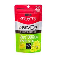UHA GUMMI Supplement Vitamin D3 Muscat taste 40pcs 20Days