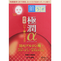"ROHTO HADALABO ""GokuJyun"" Alpha Facial Resilient Mask 20ml *4 sheets"