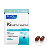 FANCL Phosphatidylserine 60capsules/30days [For thought]