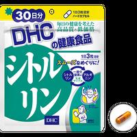 DHC Citrulline 90capsules 30days