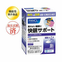 FANCL Good sleep support 30days