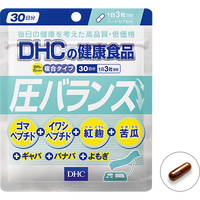 DHC Blood pressure balance 90capsules 30days