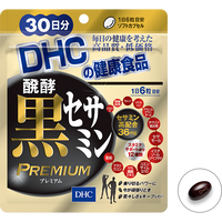 DHC Fermented Black Sesame Premium 180capsules 30days