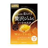 PREMIUM PUReSA Golden Jelly Mask 33g*3sheets  (3types)