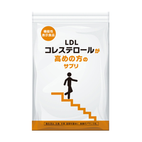 GINZA TOMATO  Supplement for those with higher cholesterol 30days