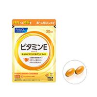 FANCL Vitamin E 60capsules 30days
