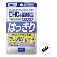 DHC Clearly for Eye 60capsules 30days