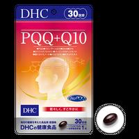 DHC PQQ + Q10 30capsules 30days