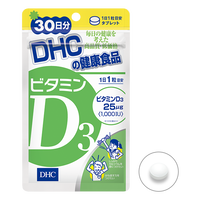 DHC  Vitamin D3 30tablets 30days