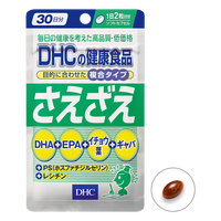 DHC Clever for clear headed 60capsules 30days