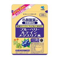 KOBAYASHI Pharmaceutical Blueberry + Lutein + Acer maximowiczianum 70tablets 35days