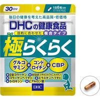 DHC Active Extreme for Joints 180capsules 30days