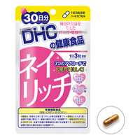 DHC Nail rich 90capsules 30days