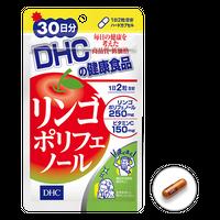 DHC Apple polyphenols 60capsules 30days