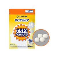 CALPIS Memory care (CS19 peptide) 120tablets / 30days