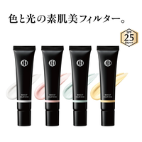 KOHGENDO My Fancy Make Up Color Base 25g