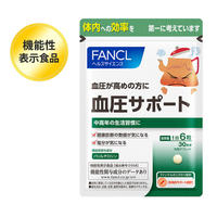 FANCL Blood pressure Support 180tablets/30days