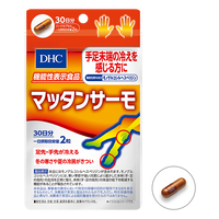 DHC Peripheral thermo 60capsules 30days